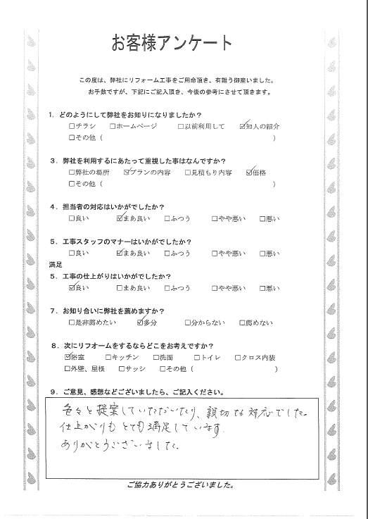http://www.lifeplanet.jp/news/ancate_03.png